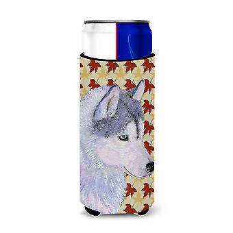 Siberian Husky Fall Leaves Portrait Ultra Beverage Insulators for slim cans SS43