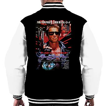 The Terminator Japanese Movie Poster Men's Varsity Jacket
