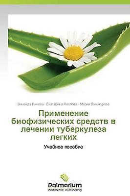 Primenenie Biofizicheskikh Sredstv V Lechenii Tuberkuleza Legkikh by Lineva Zinaida