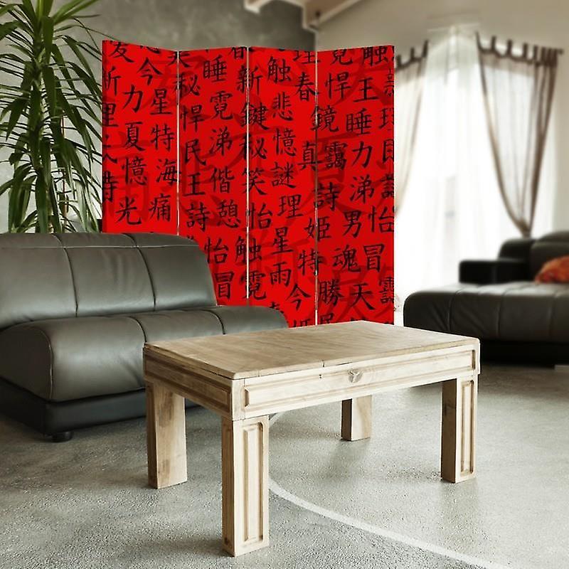 Diviseur de chambre, 4 panneaux, toile, ChParrotcters japonais