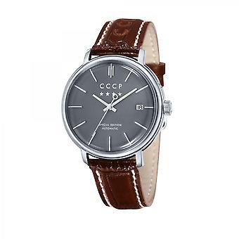 CCCP CP-7019-03 Watch - MEN's HERITAGE Watch