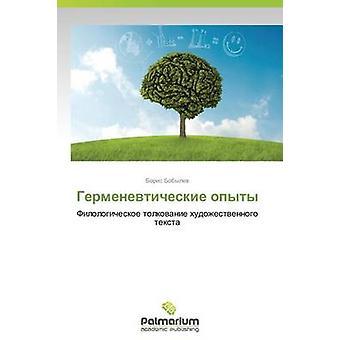 Germenevticheskie opyty by Bobylev Boris