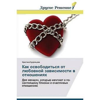 Kak osvoboditsya ot lyubovnoy zavisimosti v otnosheniyakh by Kudryavtseva Kristina