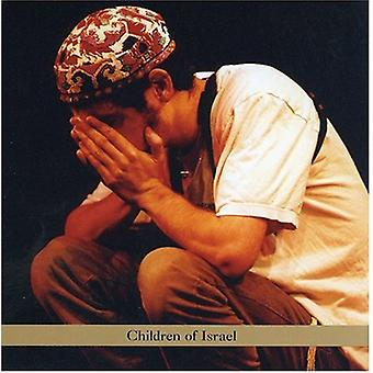 Daniel Zamir - importación de Estados Unidos los niños de Israel [CD]