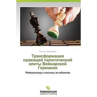 Transformatsiya Pravyashchey Politicheskoy Elity Veymarskoy Germanii by Evdokimova Tatyana