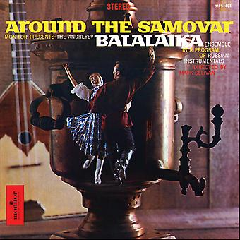 Andreyev Balalaika Ensemble - Around the Samovar [CD] USA import