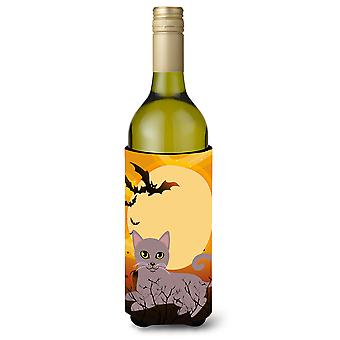 Halloween Russian Blue Cat Wine Bottle Beverge Insulator Hugger