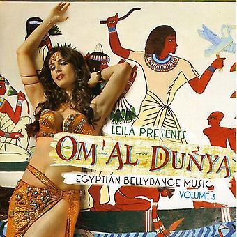Leila in Egypt - Om Al Dunya [CD] USA import