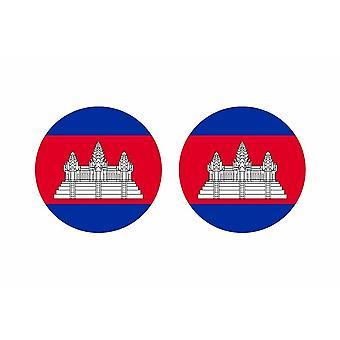 2x stick klistermärke rund cocarde kambodja flagga