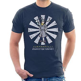 Inspektor Gadget Retro-japanische Männer T-Shirt