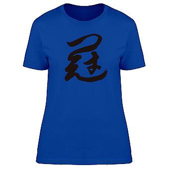"""Chinesische Guan """"Zur ersten"""" T-Shirt Herren-Bild von Shutterstock"""