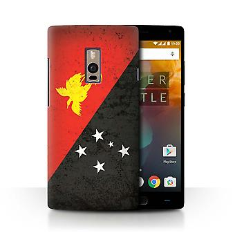 STUFF4 Case/Cover for OnePlus 2/Two/Papua New Guinea/Oceania Flag