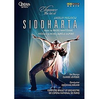 Siddharta [DVD] USA import