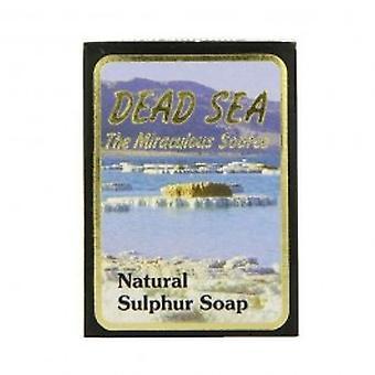 Malki - Natural Sulphur Soap
