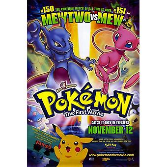 Pokemon den första film film affisch Skriv (27 x 40)