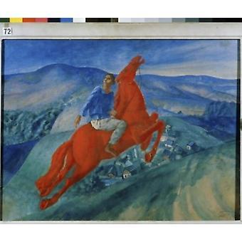 Печать плаката фэнтези 1925 Кузьма Петров Водкин Русский Музей Санкт-Петербург