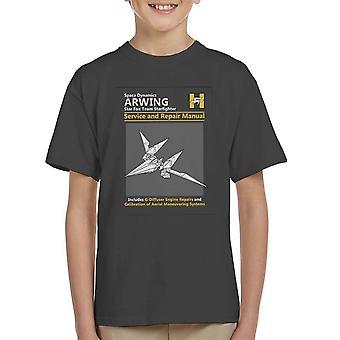 Star Fox Arwing Service And Repair Manual Kid's T-Shirt