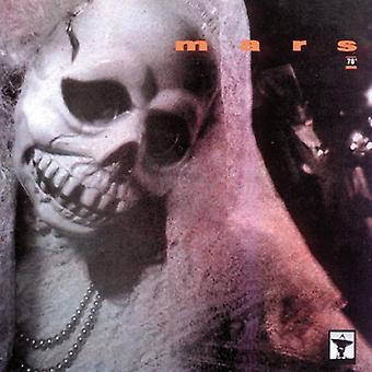 Mars - 78 Reissue [CD] USA import