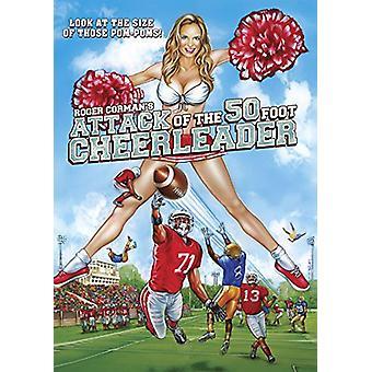 Hyökkäys 50 metrin Cheerleader [DVD] USA-tuonti