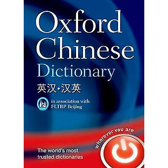 Oxford Chinese Dictionary by Oxford Languages