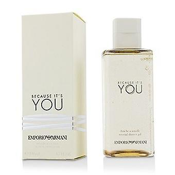 Giorgio Armani Emporio Armani Parce qu'il 'apos;s You Sensual Shower Gel 200ml/6.7oz