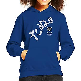 The Ramen Clothing Company Tanuki Noodle Bar Tokyo Kid's Hooded Sweatshirt