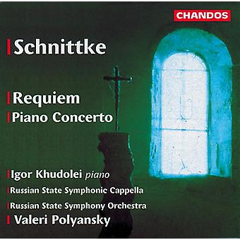A. Schnittke - Schnittke: Pianoconcert; Requiem [CD] USA import