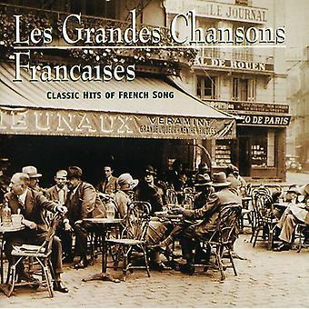 レ ・ グランデス シャンソン ・ フランカ - レ ・ グランデス シャンソン フランセーズ [CD] USA 輸入