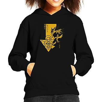 Yu Gi Oh Pharaoh Atem Profile Kid's Hooded Sweatshirt