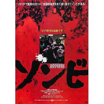 Kynnyksellä japanilainen juliste Art 1978 iso elokuva jakelu elokuvan juliste Masterprint