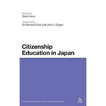 Éducation à la citoyenneté au Japon par Ikeno & Norio
