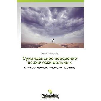Suitsidalnoe Povedenie Psikhicheski Bolnykh by Raspopova Natalya