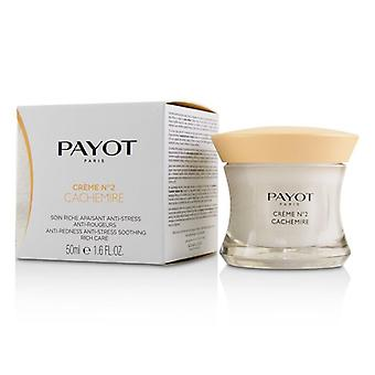 Payot Creme N°2 Cachemire Anti-Redness Anti-Stress Soothing Rich Care 50ml/1.6oz