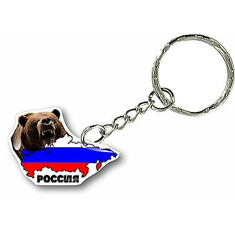 Door Cles Keychain Motorcycle Flag Urss Russia Russian Bear Flag Card
