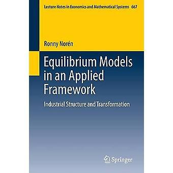 نماذج التوازن في إطار تطبيقي - الهيكل الصناعي و