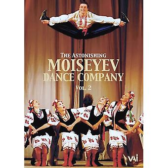 Moiseyev Dance Company - Moiseyev Dance Company Vol 2 [DVD] USA import