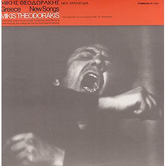 Mikis Theodorakis - New Songs [CD] USA import