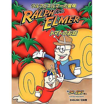 الإنجليزية واليابانية رالف والميرز مغامرات رالف والمر هذا الطماطم بالنسبة لك قبل A.W. & ستريكلاند