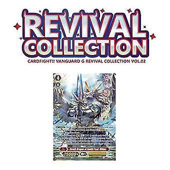 CFV ανάκαμψη συλλογή vol. 02 κουτί εμφάνισης αναμνηστική (συσκευασία των 10)