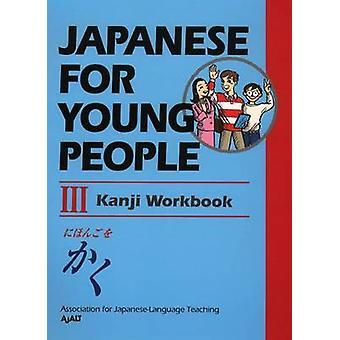 Japanese for Young People III - Kanji Workbook by AJALT - 978156836508