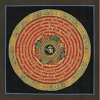 Papel de impresión de arte mandala tibetano 250 gr. matt pequeño formato