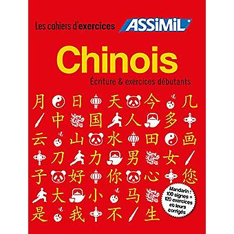 Coffret Cahiers d'exercices CHINOIS - ecriture + debutants by Helene A