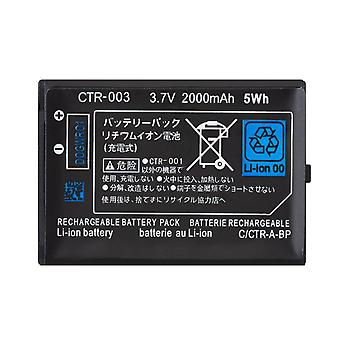 2000mah 3.7v oppladbart litium-ion batteri verktøysett for Nintendo 3ds