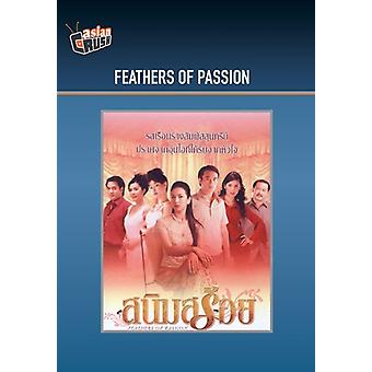 Feathers of Passion [DVD] USA import