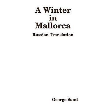 A Winter in Mallorca