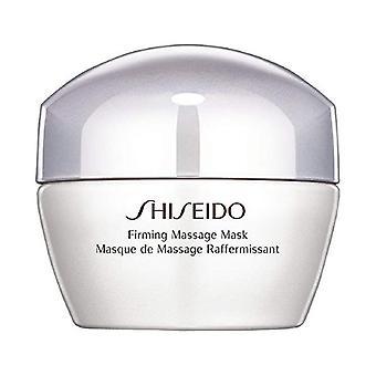 Toning Face Mask Essentials Shiseido (50 ml) Toning Masca de fata Essentials Shiseido (50 ml)