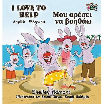I Love to Help English Greek Bilingual Edition by Admont & Shelley