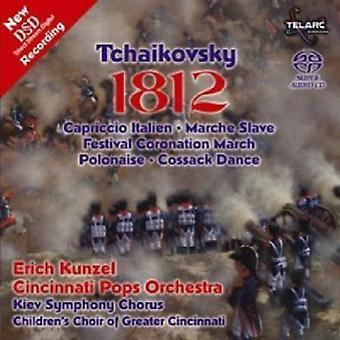 P.I. Tchaikovsky - Tchaikovsky: 1812 Overture & Other Orchestral Works [SACD] USA import