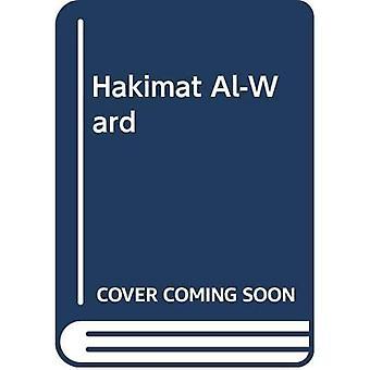 Hakimat Al-Ward