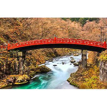 Fondo de pantalla Mural Nikko Puente Sagrado Shinkyo